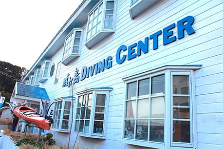 Jogashima Diving Center