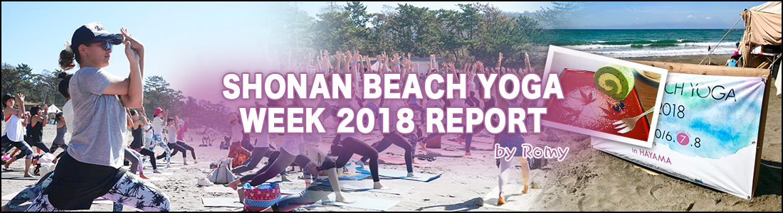 SHONAN BEACH YOGA WEEK 2018 REPORT