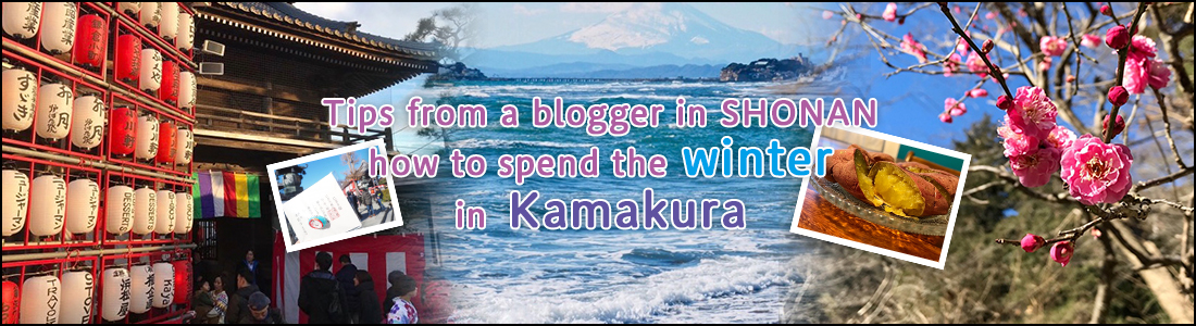 Banner: Tips from a blogger in SHONAN, how to spend the winter in Kamakura