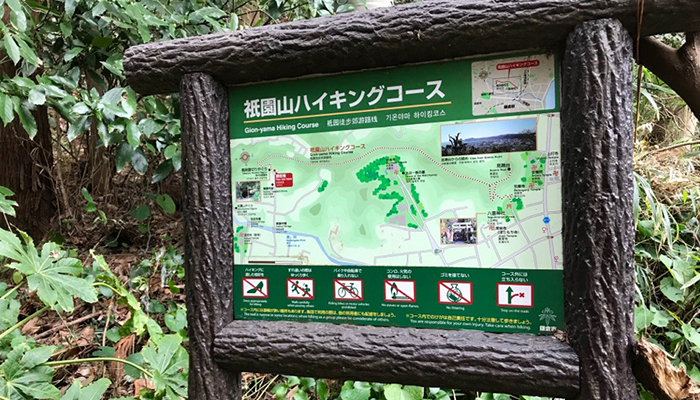 Hiking in the Gion Mountains02