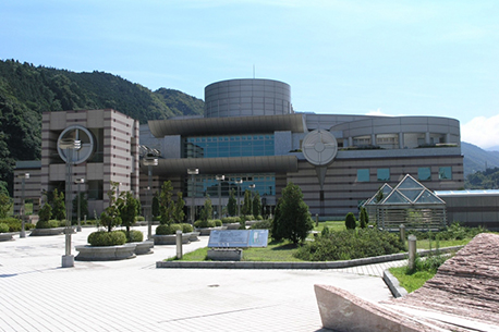 Kanagawa Prefectural Museum of Life and Earth